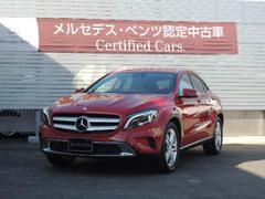 M・ベンツGLA180 ベーシックパッケージ 新車保証