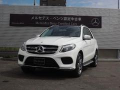M・ベンツGLE350 d 4M スポーツ 新車保証