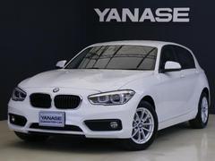 BMW118i 1年保証 登録済未使用車 新車保証