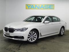 BMW740e 1年保証 新車保証