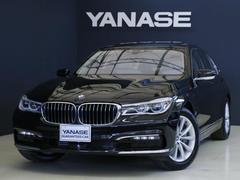 BMW740eアイパフォーマンス 1年保証 登録済未使用車