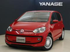 VW アップ!ハイアップ! 1年保証 新車保証