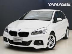 BMW218iアクティブツアラー Mスポーツ 1年保証 新車保証