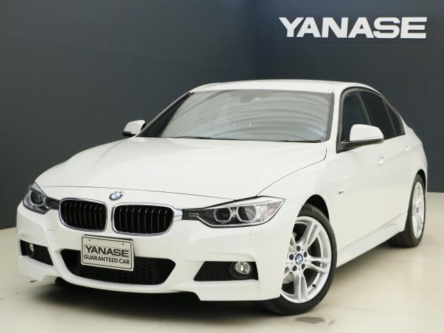 BMW 3シリーズ 320i Mスポーツ 1年保証 (検30.7)
