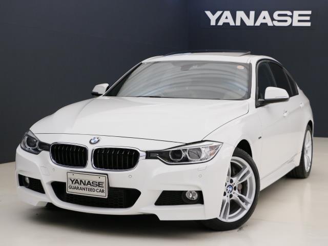 BMW 3シリーズ アクティブハイブリッド3 Mスポーツ 1年保証...