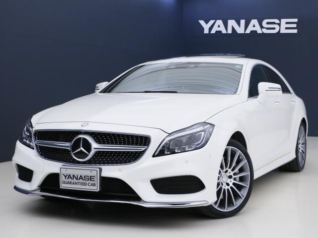 メルセデス・ベンツ CLS550 新車保証