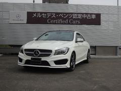 M・ベンツCLA250 4M セーフティパッケージ 新車保証