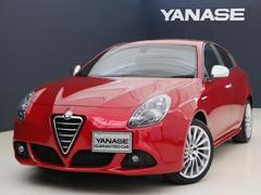 アルファロメオ ジュリエッタスポルティーバ アルフィスティ ヤナセ保証 新車保証