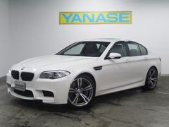 BMWM5 ヤナセ保証