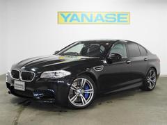 BMWM5 ベースグレード ヤナセ保証