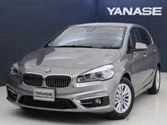 BMW218d アクティブツアラー ラグジュアリー 新車保証