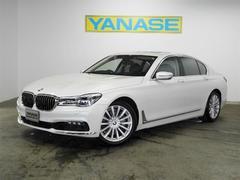 BMW740i 1年保証 新車保証