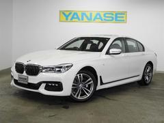 BMW740i Mスポーツ 1年保証 新車保証