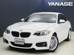 BMW220iクーペ Mスポーツ 1年保証 新車保証