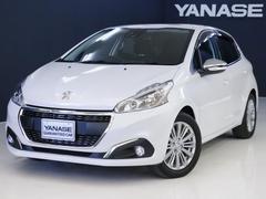 プジョー 208アリュール ヤナセ保証 新車保証