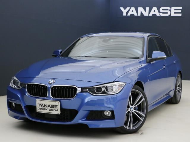 BMW 320d Mスポーツ 新車保証