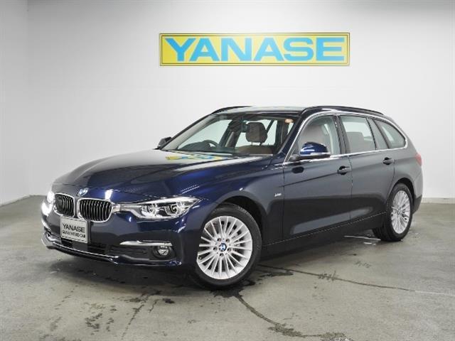 BMW 320iツーリング ラグジュアリー 1年保証 新車保証
