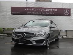 M・ベンツCLA250 4M 新車保証