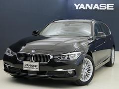 BMW320iツーリング ラグジュアリー 新車保証