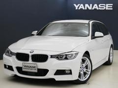 BMW320dツーリング Mスポーツ 1年保証 新車保証