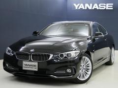 BMW420iクーペ ラグジュアリー 新車保証