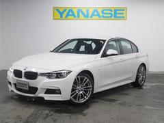 BMW320i Mスポーツ 1年保証 登録済未使用車 新車保証