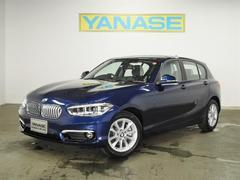 BMW118iスタイル 1年保証 新車保証