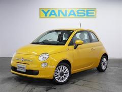 フィアット 5001.2 ポップ ジャッラ ヤナセ保証 新車保証