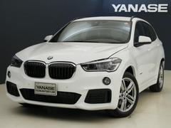 BMW X1xDrive 18d Mスポーツ コンフォートPKG