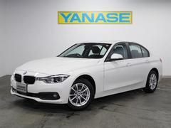 BMW320d 1年保証 新車保証