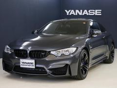 BMWM4クーペ 1年保証 新車保証