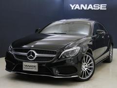 M・ベンツCLS550 新車保証