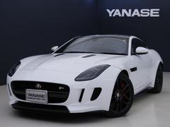 ジャガー FタイプRクーペ ヤナセ保証 新車保証