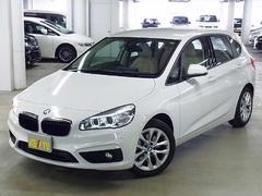 BMW218iアクティブツアラーセレブレションEDファッショ二スタ