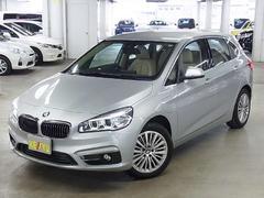 BMW225xeアクティブツアラー ラグジュアリー eDrive