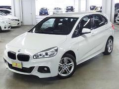 BMW225xeアクティブツアラー Mスポーツ PHV Dアシスト