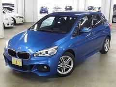 BMW218dアクティブツアラー Mスポーツ LED 17アルミ