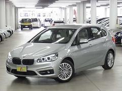 BMW225xeアクティブツアラー ラグジュアリー Pサポート