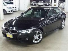 BMW320d Mスポーツ ドライビングアシスト LEDライト
