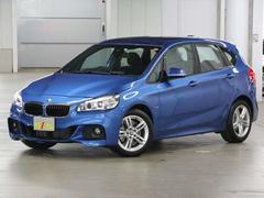 BMW218dアクティブツアラー Mスポーツ 衝突回避軽減ブレーキ
