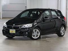 BMW218dアクティブツアラー Mスポーツ ドライビングアシスト