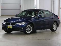 BMW320d 衝突回避被害軽減ブレーキ iDriveHDDナビ