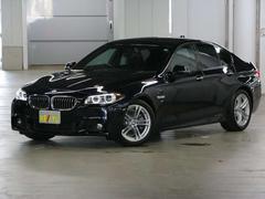BMW523d Mスポーツ ハイラインパッケージ 黒革 LED