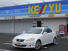 IS IS250 後期型 1オーナー HDDナビ クルコン HID