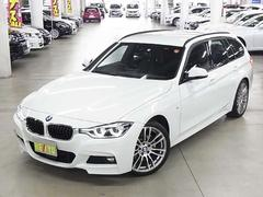 BMW320IツーリングMスポーツ アクティブクルーズコントロール