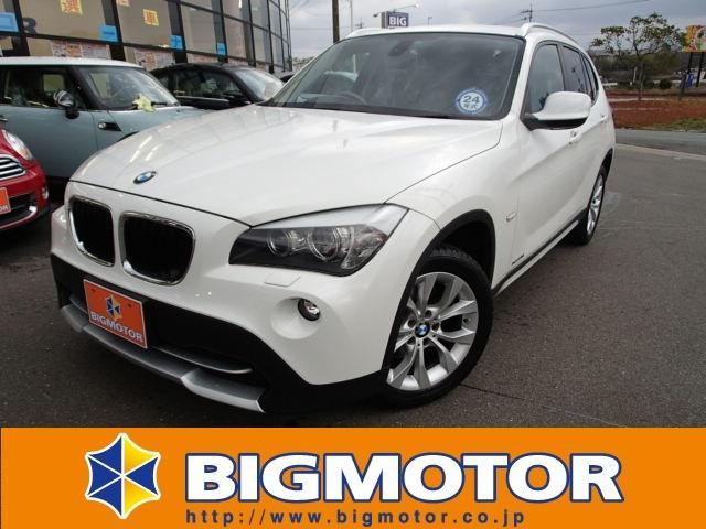 BMW X1 Xドライブ20iハイラインハ (検29.11)