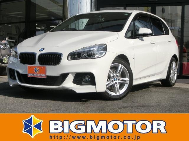 BMW 2シリーズ 218dアクティブツアラーMスポ (検30.9)