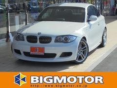 BMW135iクーペ Mスポーツ