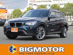 BMW X1X1 sDrive2.0Iスポーツ