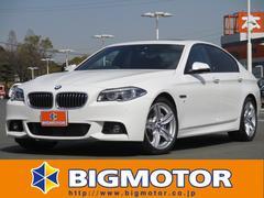 BMW535IMスポーツ SRナビ